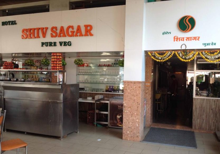 Shiv Sagar - Ulhasnagar - Thane Image