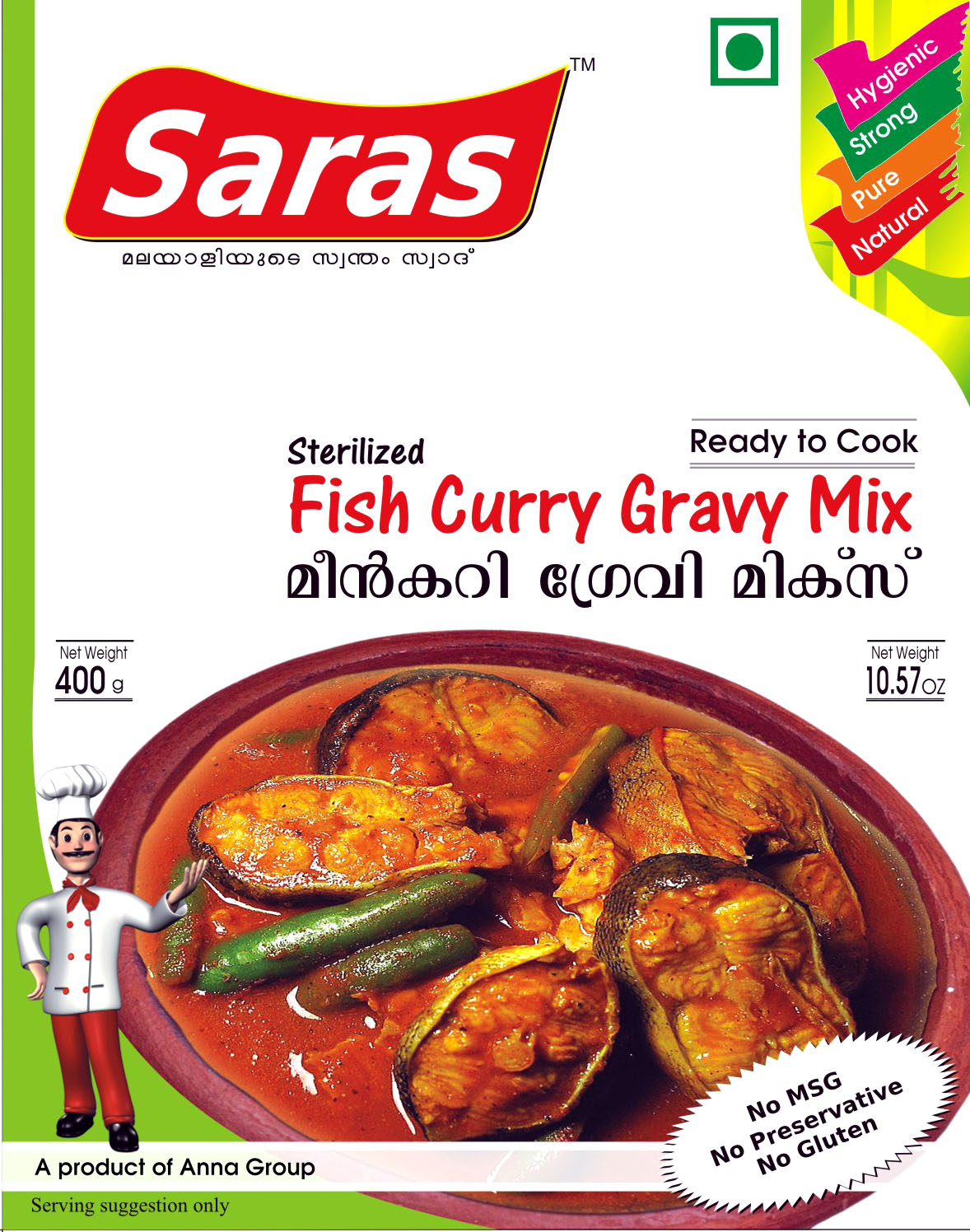 Saras Curry Powders Image
