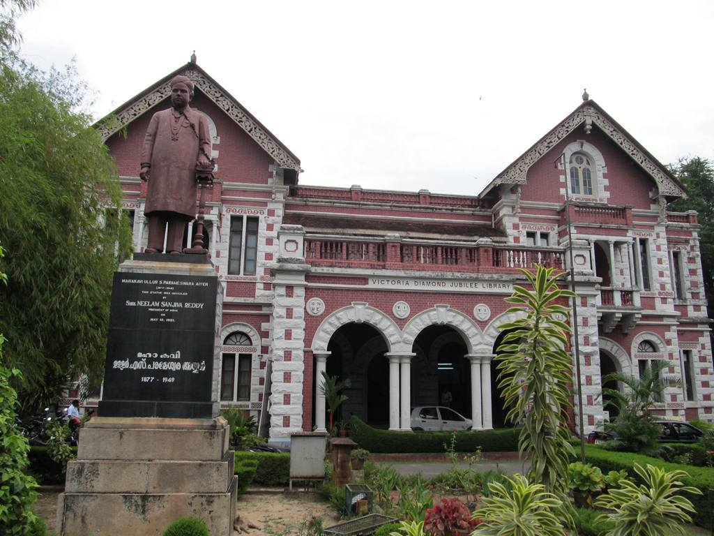State Central Library Kerala - Thiruvananthapuram Image