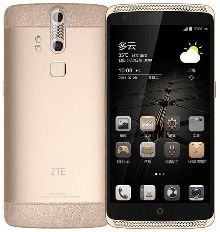 ZTE Axon Image