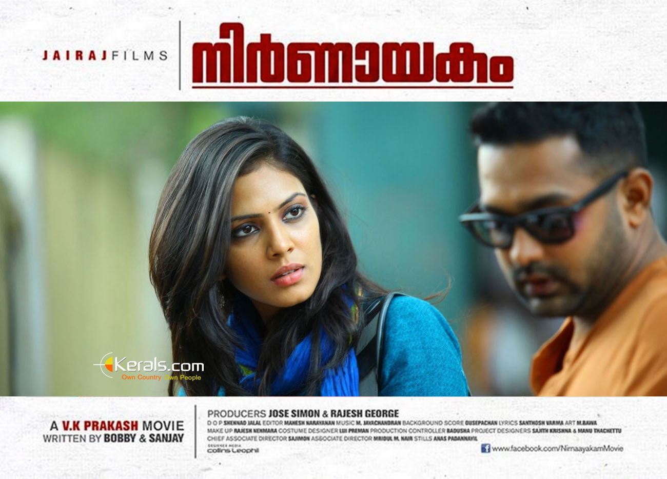 Nirnayakam NIRNAYAKAM Review Movie Reviews Trailer Songs Ratings