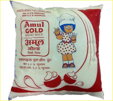 AMUL MILK Review, AMUL MILK Price, AMUL MILK India, Details