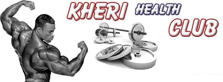 Kheri Health Club - Barnala Image