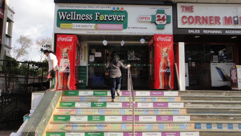 Wellness Forever - Kalyan - Thane Image