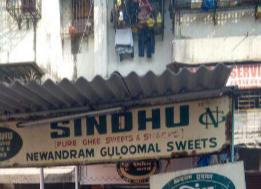 Sindhu Sweets - Khar - Mumbai Image