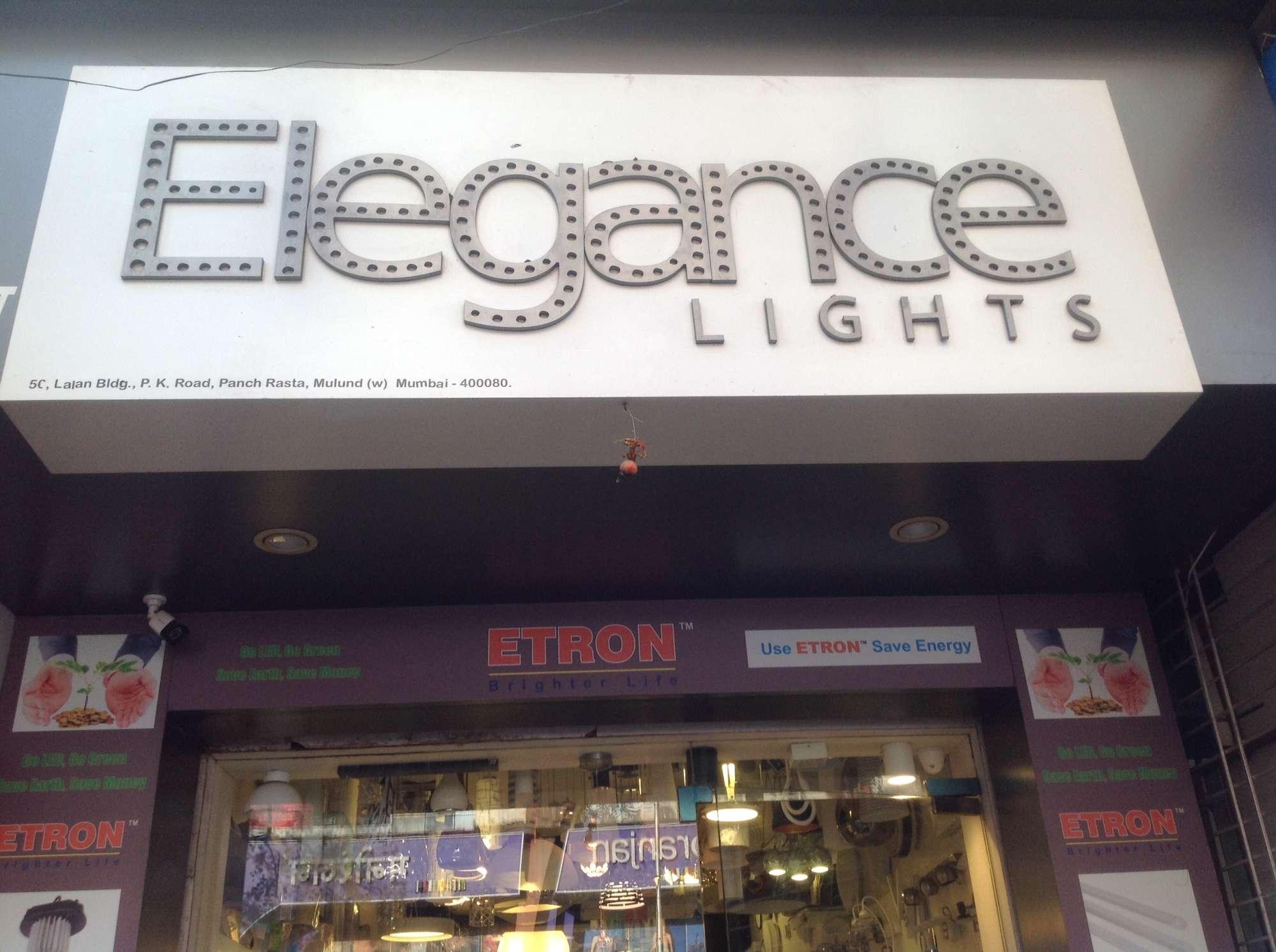 Elegance - Mulund - Mumbai Image