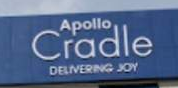 Apollo Cradle - Kundalahalli - Bangalore Image