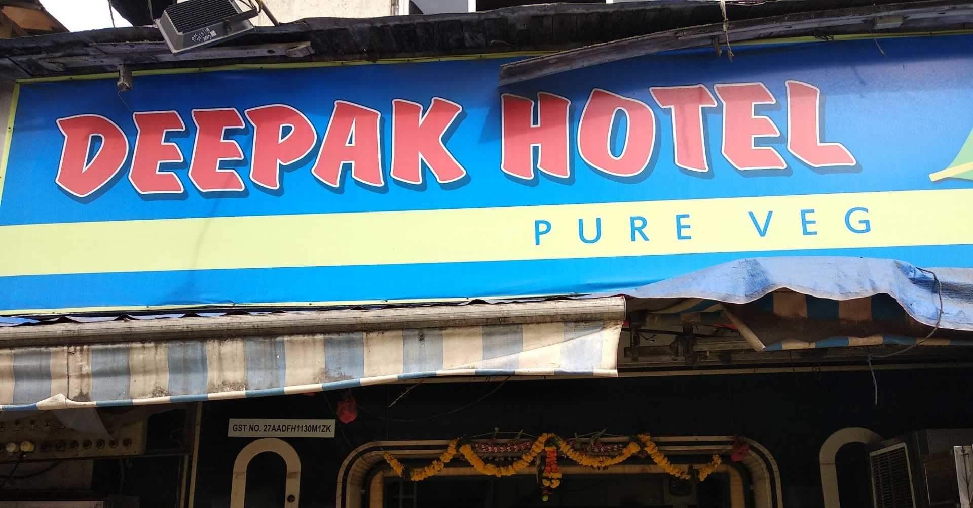 Deepak Hotel - Kalyan - Thane Image