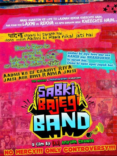 Sabki Bajegi Band Image