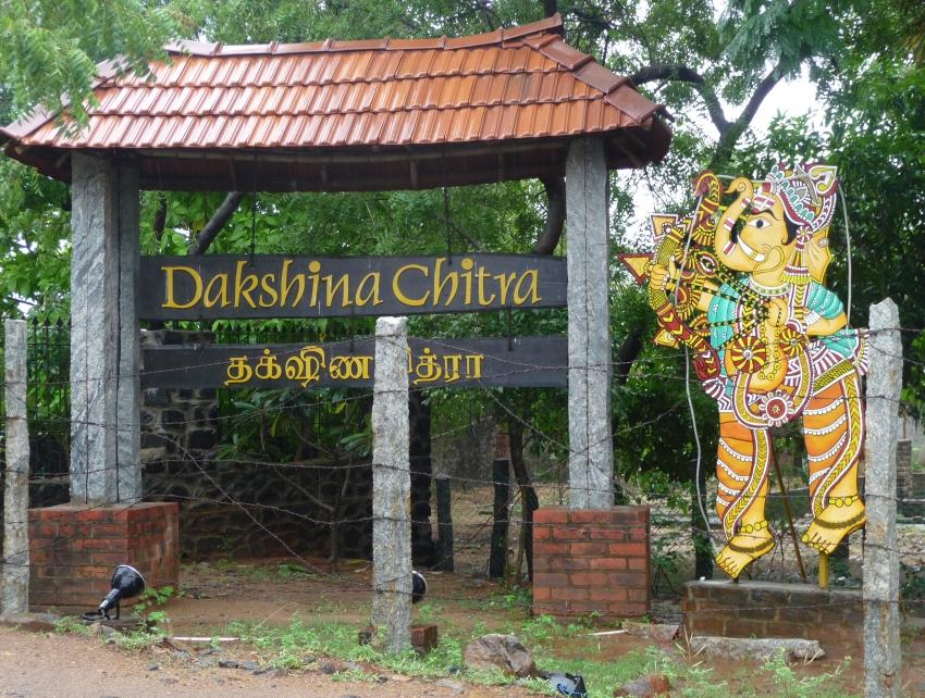 DakshinaChitra - Chennai Image