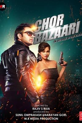 Chor Bazaari Image