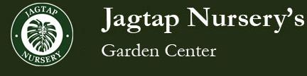 Jagtap Nursery - Magarpatta - Pune Image