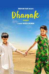 Dhanak Image