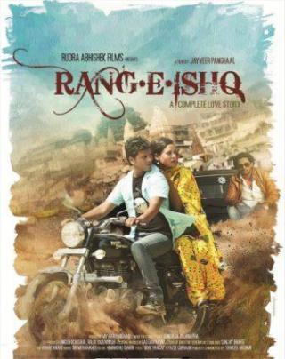 Rang-E-Ishq Image
