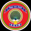 Sree Saraswathi Vidya Mandira - Bangalore Image