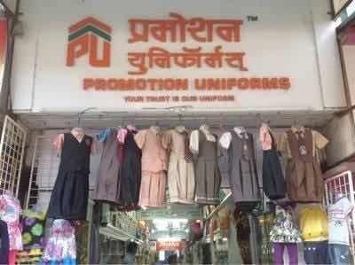 Promotion Uniforms - Dombivli - Thane Image