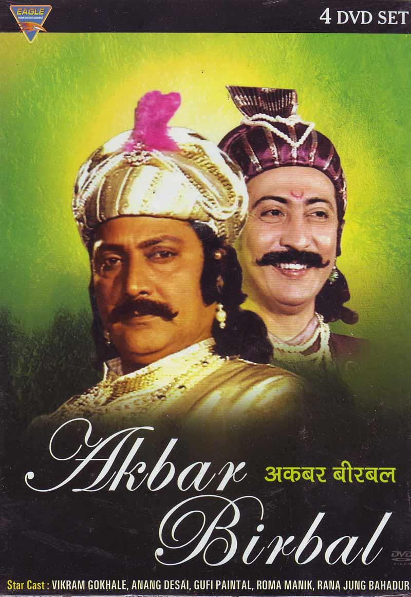 Akbar Birbal Image