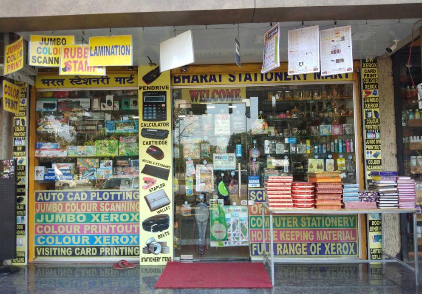 Bharat Stationery and Xerox - Dombivli - Thane Image