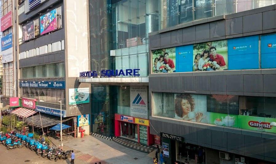 Neelyog Square - Ghatkopar - Mumbai Image