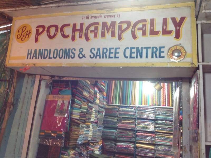 Pochampally Handlooms - Dombivli Image