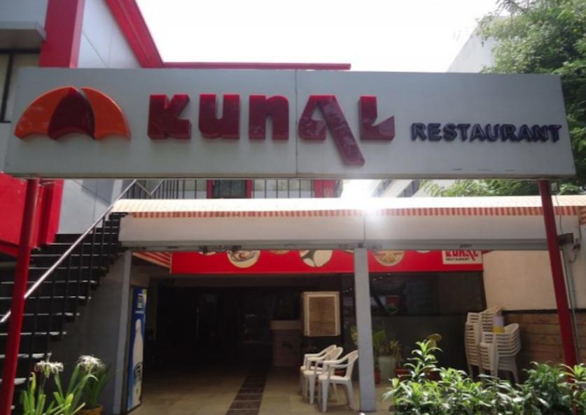 Kunal Restaurant - Ashram Road - Ahmedabad Image