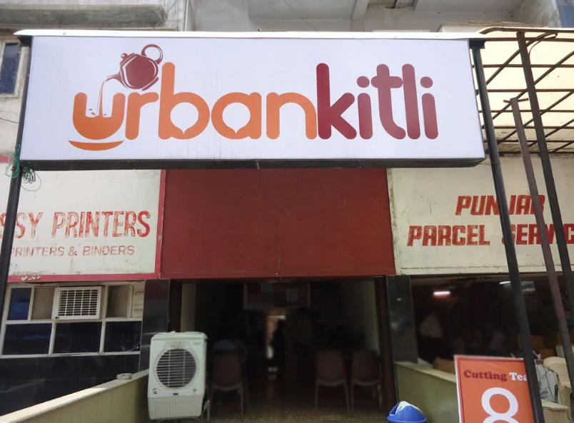 Urban Kitli - Ashram Road - Ahmedabad Image