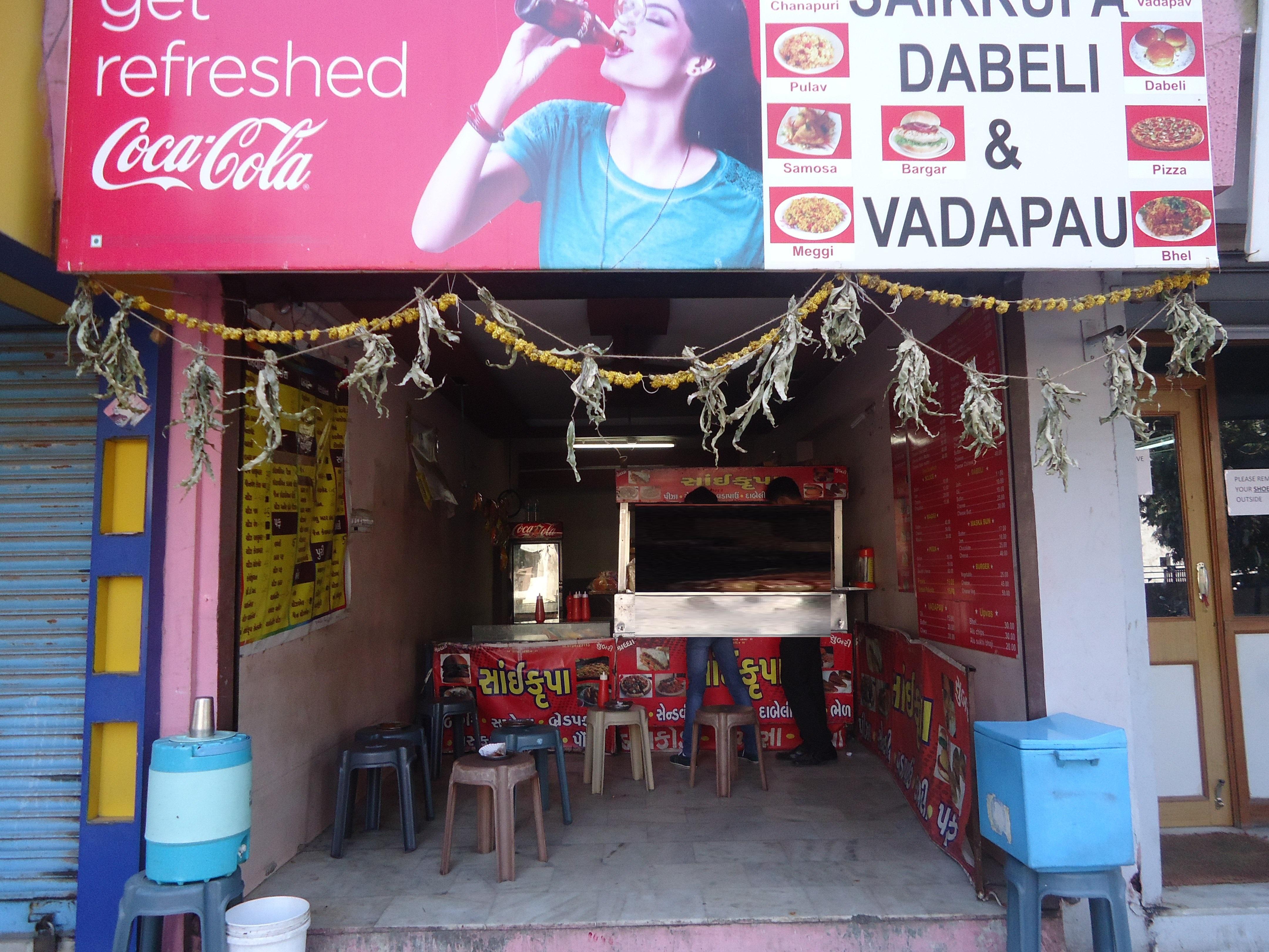 Sai Kripa - Ashram Road - Ahmedabad Image