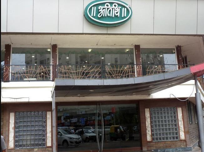 Atithi - Bodakdev - Ahmedabad Image