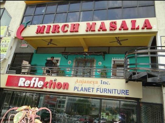 Mirch Masala - C. G. Road - Ahmedabad Image