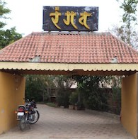 Rangat - Chandlodia - Ahmedabad Image