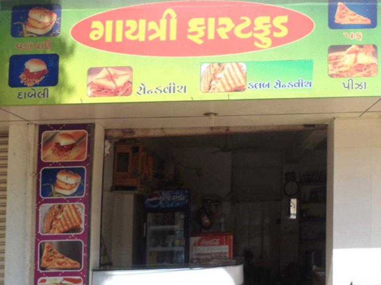 Gayatri Fast Food - Chandlodia - Ahmedabad Image