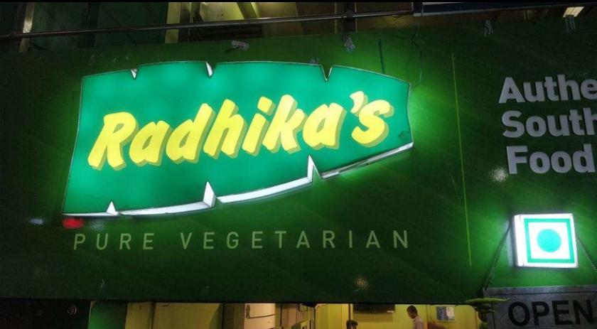 Radhika's Authentic South Indian Food - Gurukul - Ahmedabad Image
