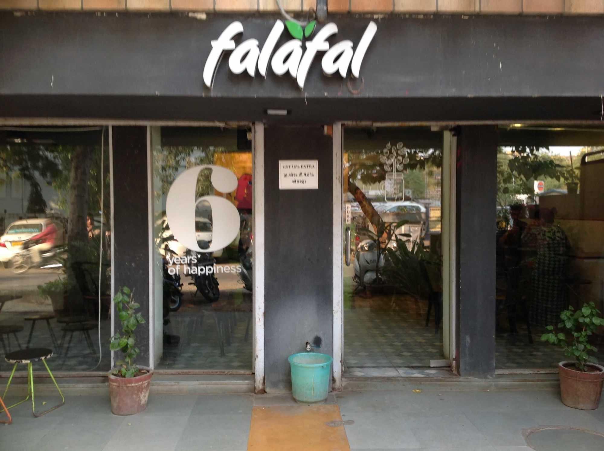 Falafal - Gurukul - Ahmedabad Image