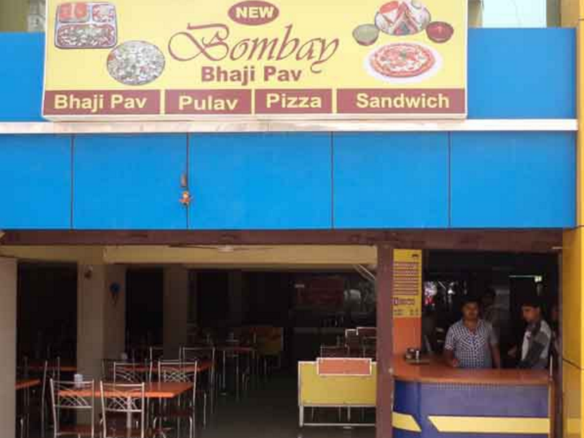 New Bombay Bhaji Pav - Gurukul - Ahmedabad Image