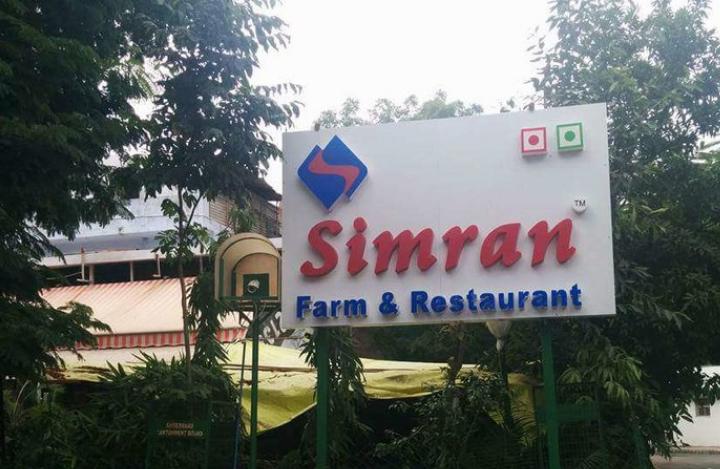 Simran Farm - Hansol - Ahmedabad Image
