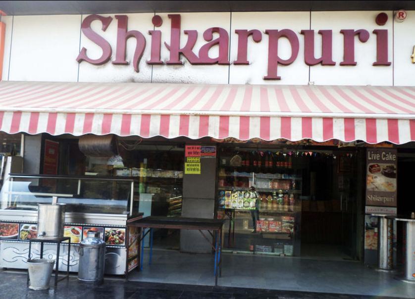 Shikarpuri Halwai - Hansol - Ahmedabad Image