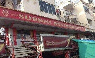 Surbhi Restaurant - Naroda - Ahmedabad Image