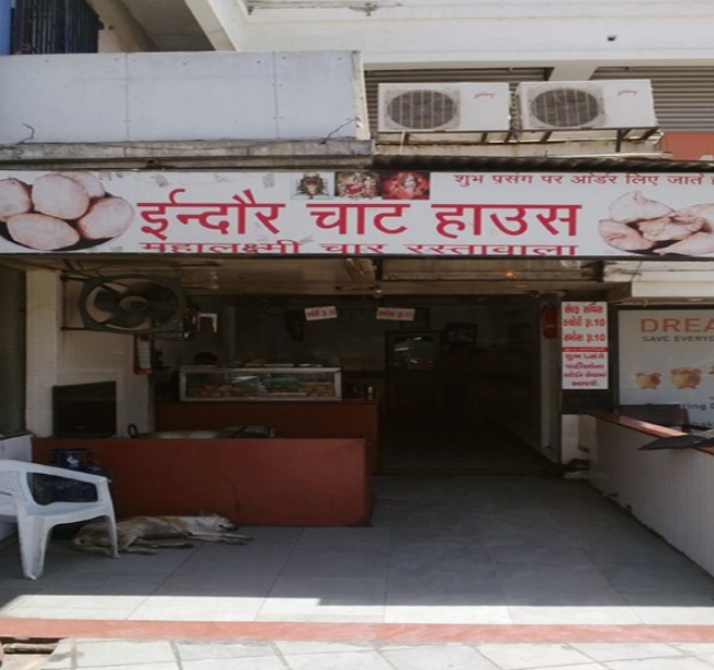 Indore Chat House - Paldi - Ahmedabad Image