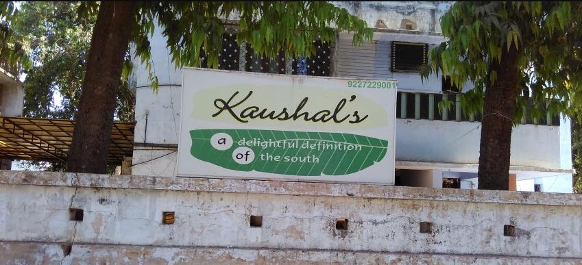 Kaushal's Food Court - Paldi - Ahmedabad Image