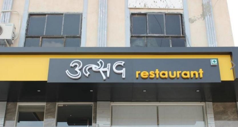 Utsav Restaurant - Paldi - Ahmedabad Image