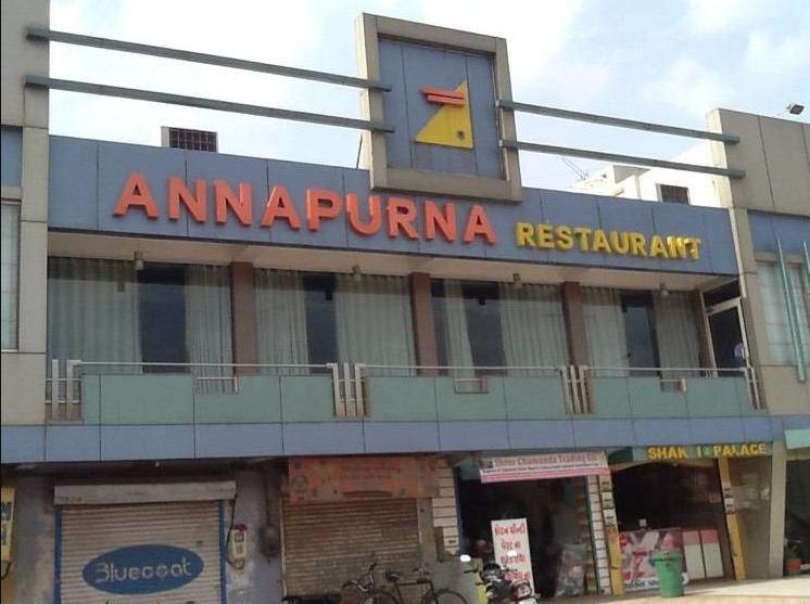 Annapurna Restaurant - Vatva - Ahmedabad Image