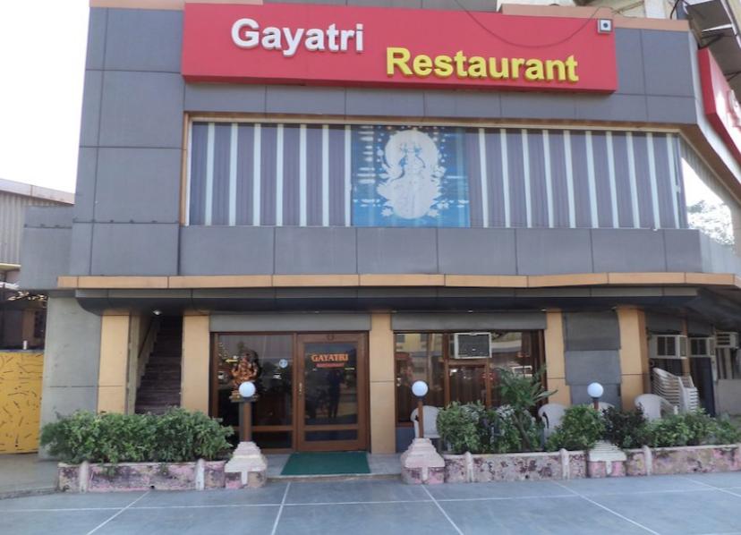 Gayatri Restaurant  - Vatva - Ahmedabad Image
