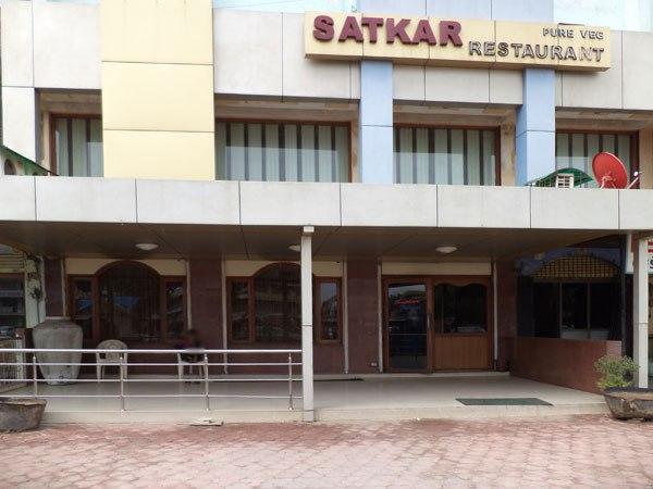 Satkar Restaurant - Vatva - Ahmedabad Image