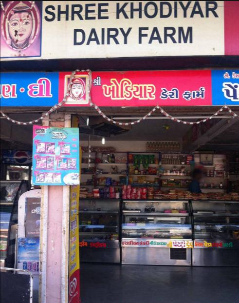 Shri Khodiyar Dairy Farm - Vejalpur - Ahmedabad Image