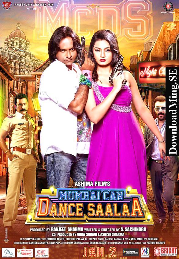Mumbai Can Dance Saala Movie Reviews Audience Reviews Latest Reviews Ratings Trailer Mouthshut Com