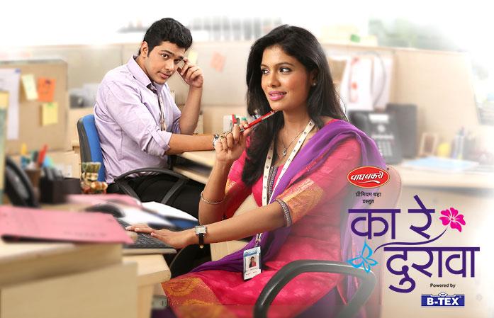 Marathi serial anubandh online dating