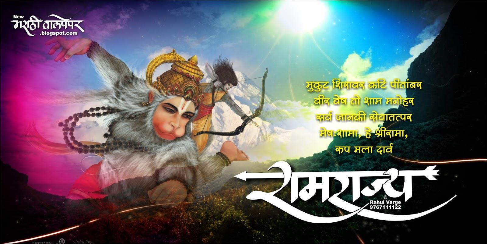 Top Wallpaper Name Rahul - 925758081s  Collection_989689.jpg