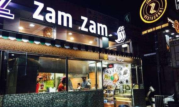 Zam Zam Restaurant - Palayam - Thiruvananthapuram Image