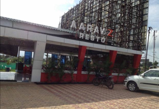 AaravZ Resto - Dehu Road - Pune Image