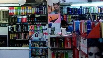 The Beauty Shop - Kandivali - Mumbai Image
